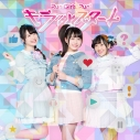 【主題歌】TV キラッとプリ☆チャン OP「キラッとスタート」/Run Girls, Run! 通常盤の画像