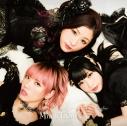 【主題歌】TV sin 七つの大罪 OP「My Sweet Maiden」/Mia REGINAの画像
