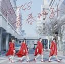 【マキシシングル】NGT48/青春時計 DVD付 TypeCの画像