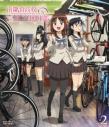 【Blu-ray】TV 南鎌倉高校女子自転車部 2の画像
