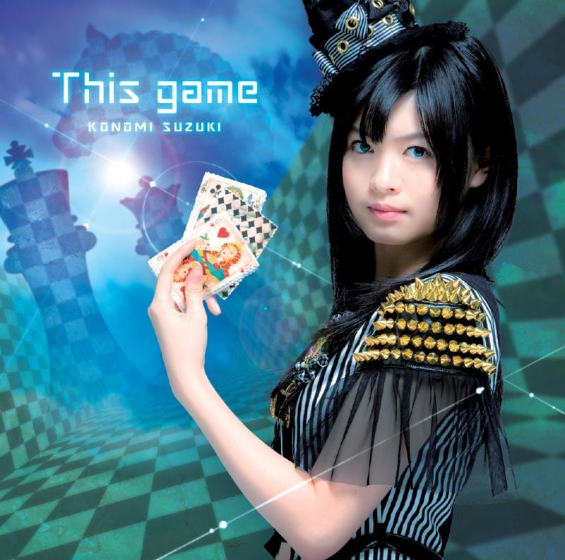 【主題歌】TV ノーゲーム・ノーライフ OP「This game」/鈴木このみ 初回限定盤