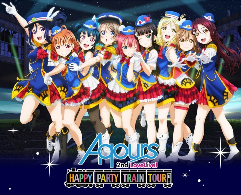 【Blu-ray】ラブライブ!サンシャイン!! Aqours 2nd LoveLive! HAPPY PARTY TRAIN TOUR Memorial BOX