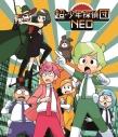【Blu-ray】TV 超・少年探偵団NEOの画像