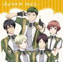 【キャラクターソング】TV スタミュ ミュージカルソングシリーズ ☆2nd SHOW TIME 2☆ アンシエント&team柊の画像