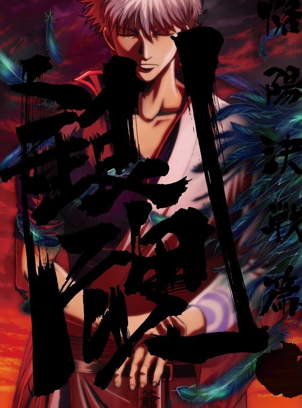 【Blu-ray】TV 銀魂.1 完全生産限定版