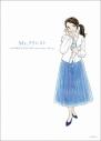 【アルバム】Ms.リリシスト~岩里祐穂作詞生活35周年Anniversary Album~の画像