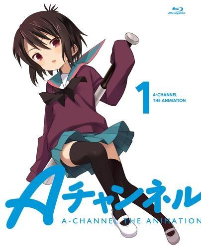 【Blu-ray】TV Aチャンネル 1 完全生産限定版