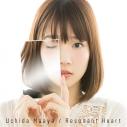 【主題歌】TV 聖戦ケルベロス~竜刻のファタリテ~ OP「Resonant Heart」/内田真礼 初回限定盤の画像