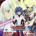 【主題歌】TV カードファイト!!ヴァンガード アジアサーキット編 OP「LIMIT BREAK」/JAM Projectの画像