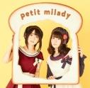 【主題歌】TV パンでPeace! OP「青春は食べ物です」/petit milady(プチミレディ)  初回限定盤の画像