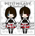 【グッズ-キーホルダー】petit milady 5th LIVE「Howling!!」 ラバーキーホルダーの画像
