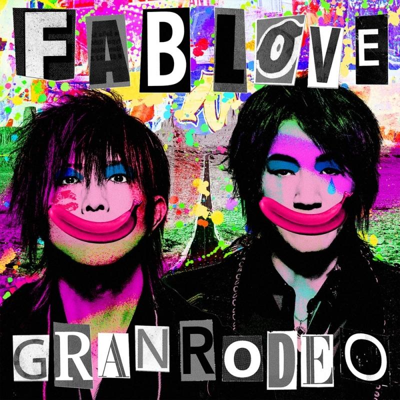 【アルバム】GRANRODEO/FAB LOVE 通常盤