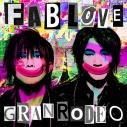 【アルバム】GRANRODEO/FAB LOVE 通常盤の画像