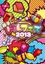 【DVD】アイドルステージ 勝手に!ドルフェス2013の画像