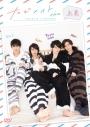 【DVD】たびメイト 沖縄編 上巻の画像