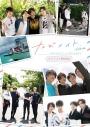 【DVD】たびメイト 沖縄編 アニメイト限定版の画像