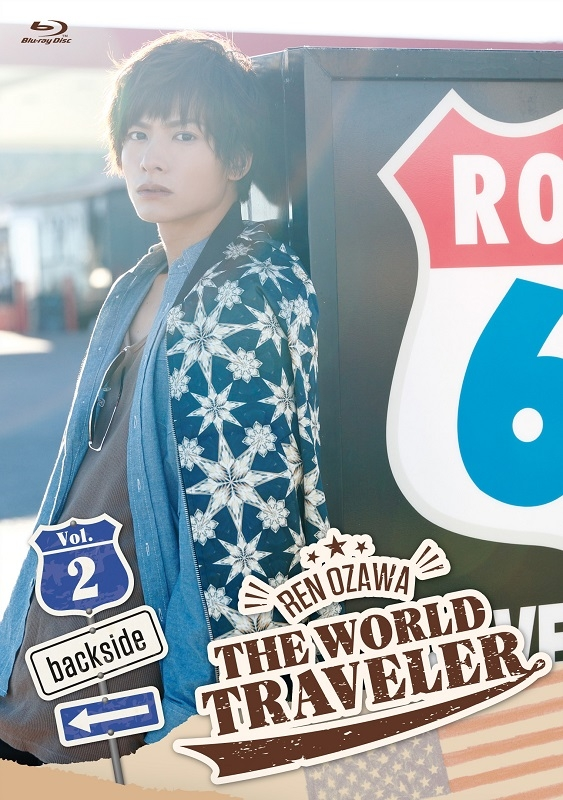 【Blu-ray】小澤廉/THE WORLD TRAVELER backside Vol.2