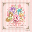 【アルバム】ゲーム オトカドール オトカミュージックコレクション2の画像