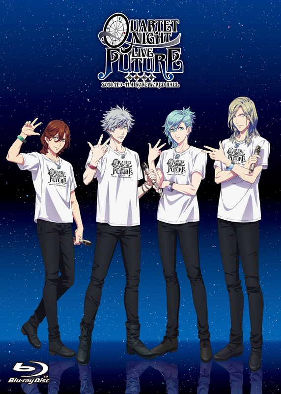【Blu-ray】うたの☆プリンスさまっ♪ QUARTET NIGHT LIVE FUTURE 2018
