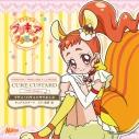 【キャラクターソング】キラキラ☆プリキュアアラモード sweet etude 2 キュアカスタード (CV.福原遥)の画像