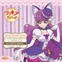 【キャラクターソング】キラキラ☆プリキュアアラモード sweet etude 4 キュアマカロン (CV.藤田咲)の画像