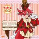【キャラクターソング】キラキラ☆プリキュアアラモード sweet etude 5 キュアショコラ (CV.森なな子)の画像