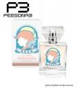 【グッズ-香水】プリマニアックス ペルソナ3 フレグランス 天田乾の画像