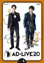【Blu-ray】舞台 AD-LIVE 2020 第4巻 小野賢章×木村良平の画像