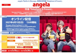 angela「Battle & Message」発売記念特番「Telephone & Present」画像