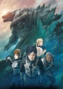 【Blu-ray】劇場版 GODZILLA 怪獣惑星 スタンダード・エディションの画像
