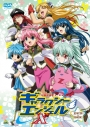 【DVD】TV ギャラクシーエンジェルX DVD-BOXの画像