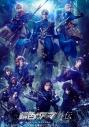 【DVD】「錆色のアーマ」外伝 -碧空の梟-(あおのふくろう) DVDの画像