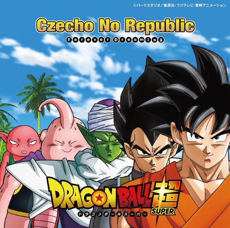 【主題歌】TV ドラゴンボール超 ED「Forever Dreaming」/Czecho No Republicドラゴンボール超Ver. 期間生産限定盤