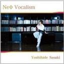 【アルバム】佐々木喜英/NeΦ Vocalism 通常盤の画像