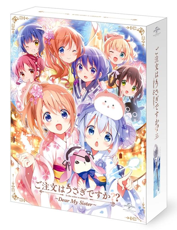 【Blu-ray】ご注文はうさぎですか?? ~Dear My Sister~ 初回限定生産版