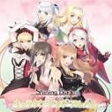 【キャラクターソング】PSP版 シャイニング・ブレイド キャラクターソングアルバムの画像