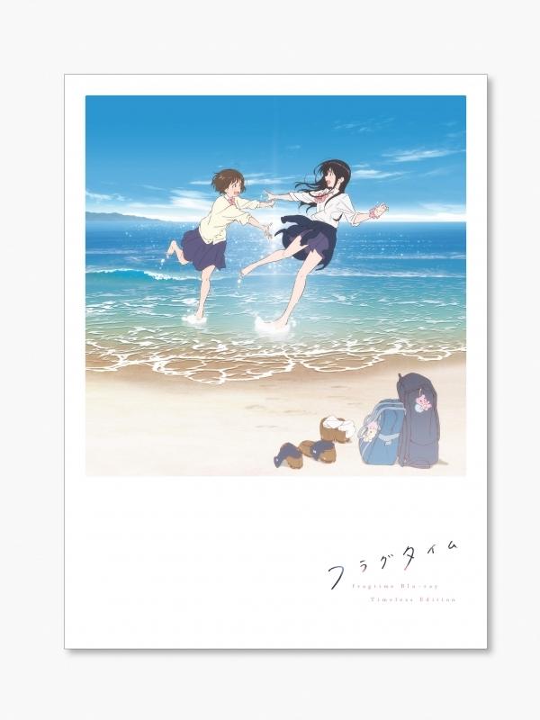 【Blu-ray】映画 フラグタイム Timeless Edition 初回限定生産