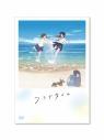 【DVD】映画 フラグタイムの画像