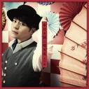 【主題歌】TV 啄木鳥探偵處 OP「本日モ誠ニ晴天也」/古川慎 初回限定盤の画像