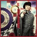 【主題歌】TV 啄木鳥探偵處 OP「本日モ誠ニ晴天也」/古川慎 通常盤の画像