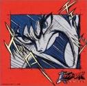 【サウンドトラック】真ゲッターロボ 世界最後の日 オリジナル・サウンドトラック Vol.2の画像