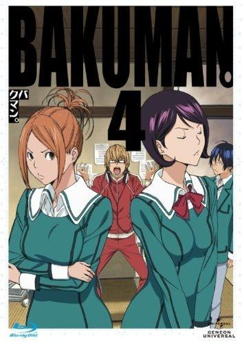 【Blu-ray】TV バクマン。 4 初回限定版