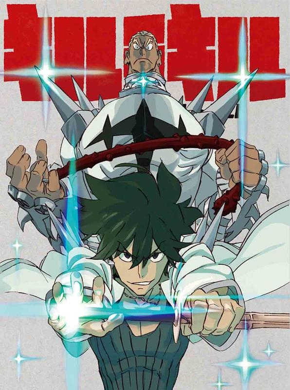 【DVD】TV キルラキル 5 完全生産限定版