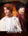 【DVD】ドラマ 虫籠の錠前 DVD BOX 完全生産限定版の画像