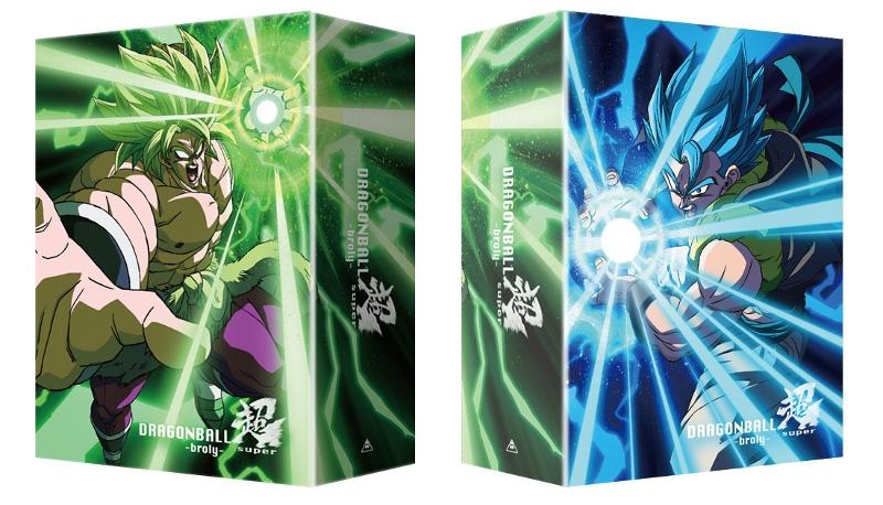 【Blu-ray】劇場版 ドラゴンボール超 ブロリー 特別限定版 初回生産限定