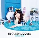 【アルバム】玉置成実/NT GUNDAM COVERの画像