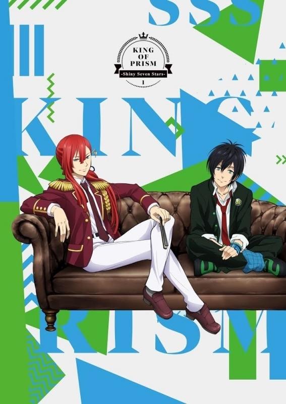 【Blu-ray】TV KING OF PRISM -Shiny Seven Stars- 第1巻