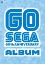【アルバム】GO SEGA - 60th ANNIVERSARY Album -の画像
