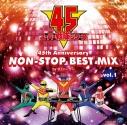 【アルバム】スーパー戦隊シリーズ 45th Anniversary NON-STOP BEST MIX vol.1 by DJシーザーの画像