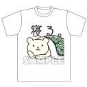 【グッズ-Tシャツ】少女☆歌劇 レヴュースタァライト Tシャツ「寝る」 XL 【アニメイト限定】の画像